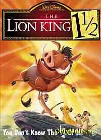 Король-лев 3: Хакуна Матата