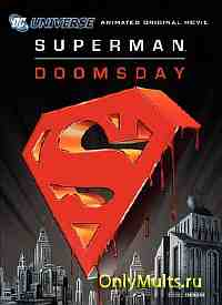 Супермен: Судный день