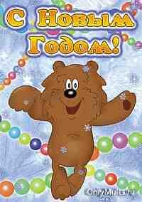 Новогодняя ночь - сборник советских мультфильмов