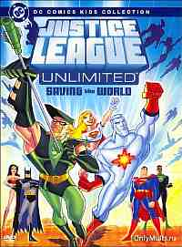 Лига справедливости сезон 4